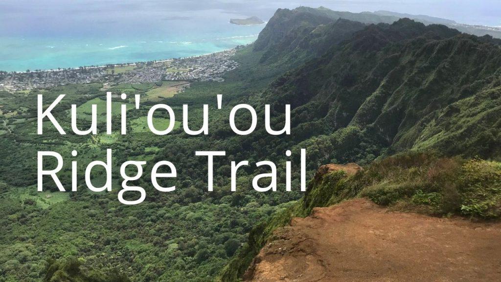 An image of the summit of Kuliouou Ridge Trail linking to a virtual tour