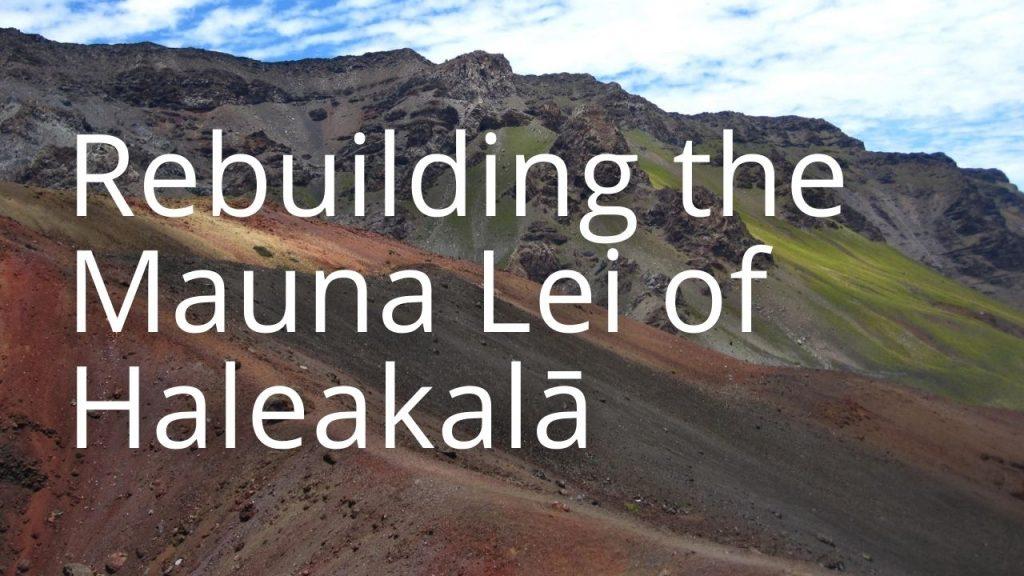 An image of Haleakalā