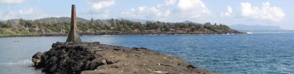 Ahukini view
