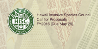 FY16 Call for Proposals