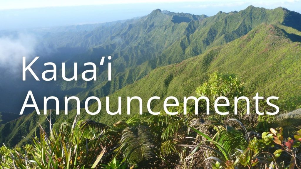 An image of mountains linking to Kauaʻi Announcements