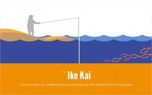 IkeKai_coverpage