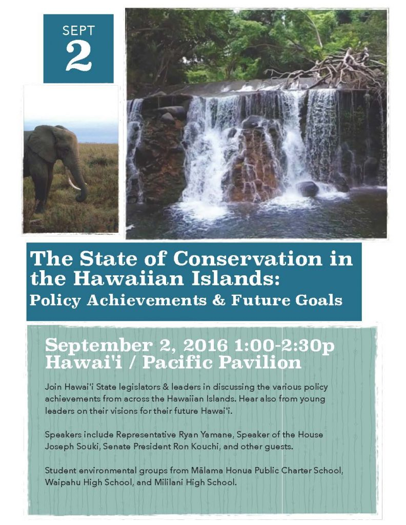 State of Conservation Final