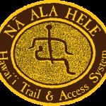 Na Ala Hele Logo