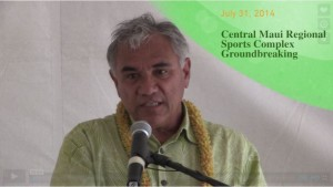 v-Central-Maui-Regional-Sports-Complex-Ground-Breaking