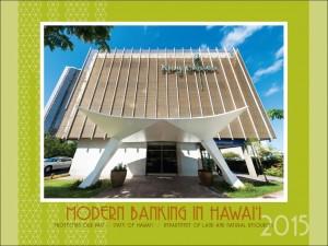 Calendar cover 2015_sm.jpg