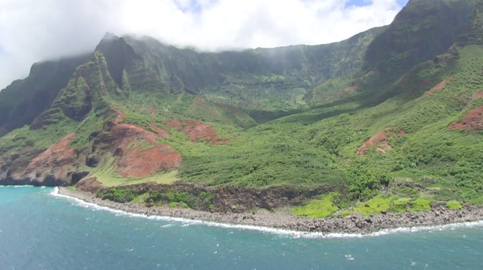 DLNR & YOU - Malama Napali Coast